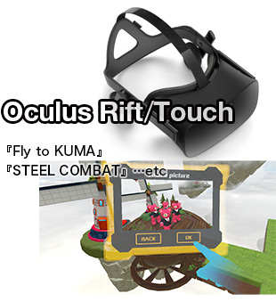 Oculus Rift